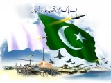 Happy Pakistan Resolution day 2014