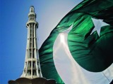 Pakistan Resolution Day 2014
