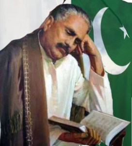 76th death anniversary of Allama Iqbal today