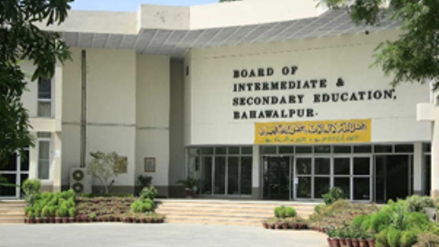 Bise Bahawalpur Board HSSC-II (12th Class) Roll NO Slips 2014