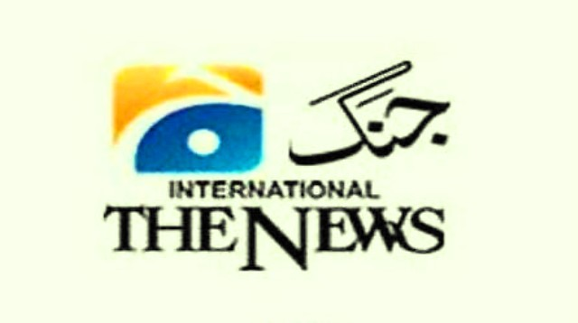 Pakistan Army banned Jang newspaper- geo News