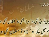 allama iqbal poetry for muslims