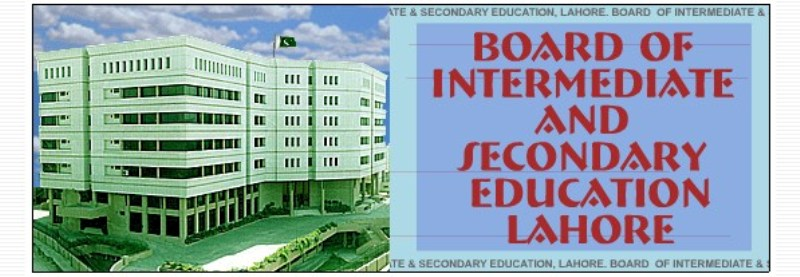 Lahore Board Inter Part-II 12th Class Online Roll NO Slips