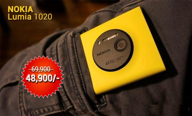 Nokia Lumia 1020 Price in Pakistan and Full Specification