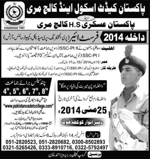 Admission Open  pakistan Cadet schook & College  Murree