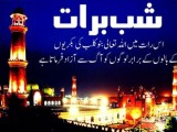 Shab E Barat Pictures and nawafil in urdu