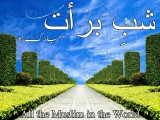 beautiful wallpapers- images of islam