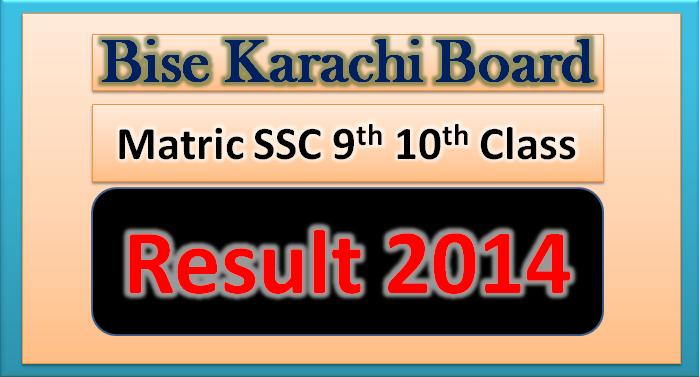 bise karachi Board matric SSC Result 2014