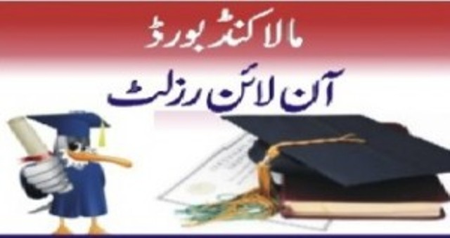 Bise Malakand Board Online HSSC Intermediate 1st year ,2nd Year Result 2014