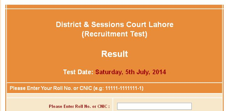 District Session Court Lahore jobs NTS Result announced