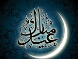 Eid ul Fitar Chand Mubarak wallpapers