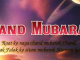 chand raat 2014 facebook covers
