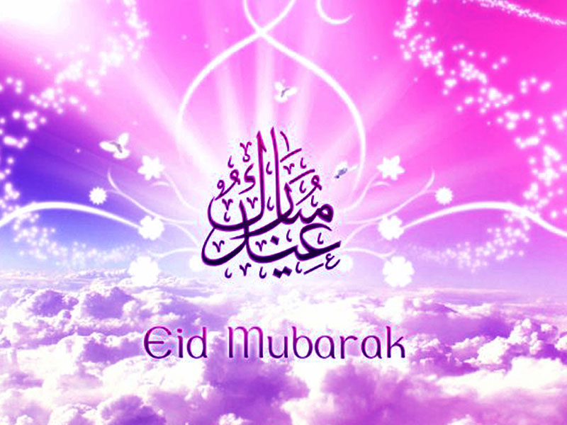 Eid Ul  Fitar 2014 Mubarak SMS Greetings Wallpapers free Download