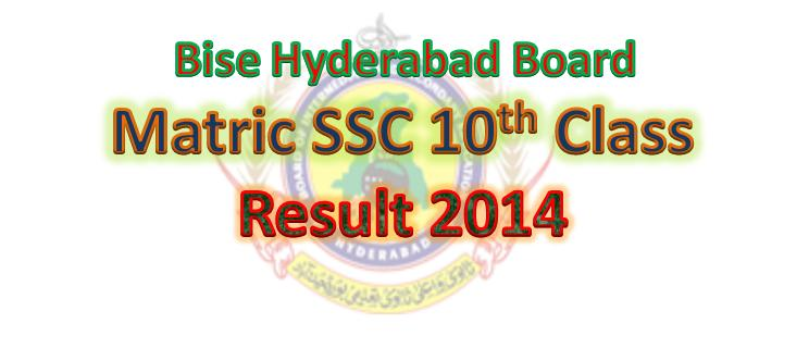 Bise Hyderabad Board Matric SSC 10th Class Result 2014