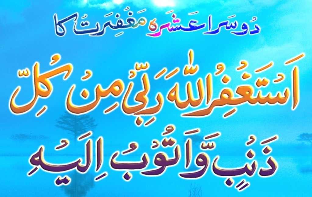Free Download Islamic Walpapers For Desktop Background