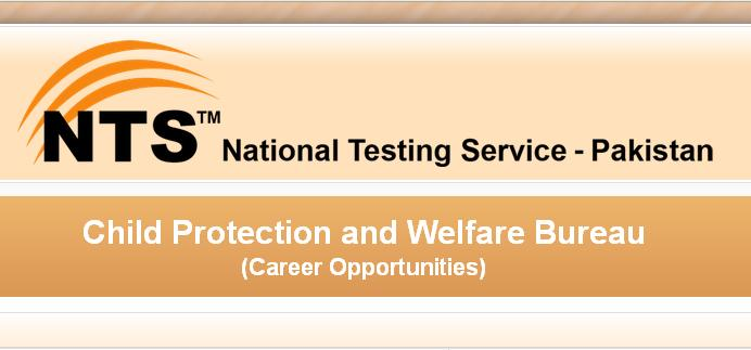 Application Form download Child Protection and Welfare Bureau jobs 2014