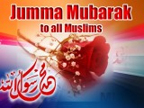 juma mubarak messages wallpapers for facebook