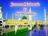 Download Free Jumma Mubarak HD Wallpaper Images 2014