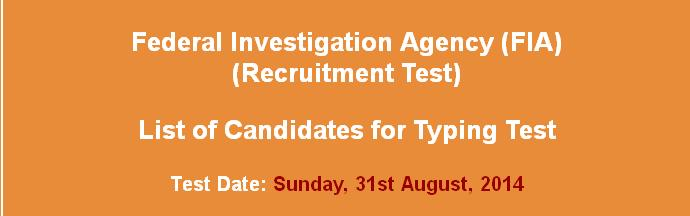 FIA Jobs 2014 Computer Typing Test Date Announced by NTS