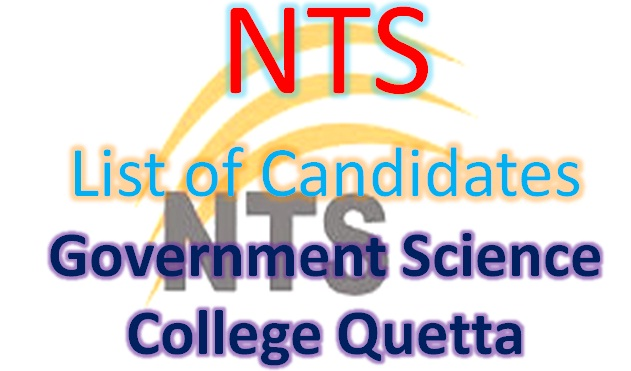 Admission Test list Govt Science College quetta