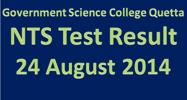 Government Science College Quetta s NTS Test Result 24 August 2014