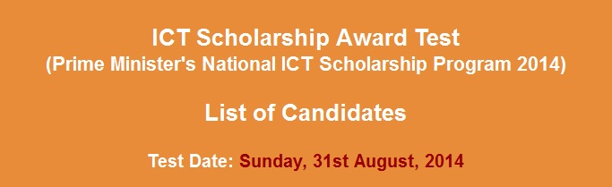 NTS Candidates List PM National ICT Scholarship Award Test