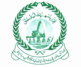 Bise Sahiwal Board Matric SSC Part 1(9th Class) Annual Result 2014 Announced