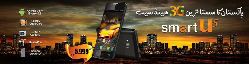 Ufone launched 3G Smart U5 Smartphone with just price of Rs.5999