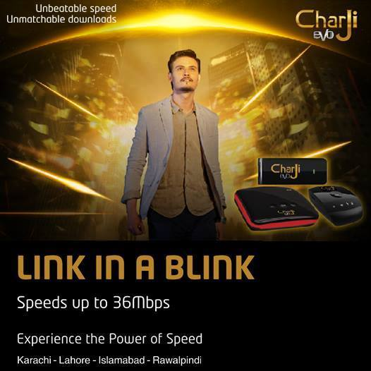 PTCL CharJi EVO with 36 Mbps Launched