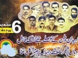 pakistan defence day 6th september 2014