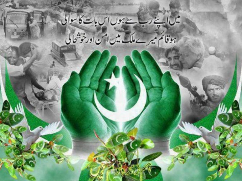 Pakistan Defence Day th September Speech Essay in Urdu aploon  Youm     Shehar e Karachi   blogger
