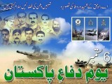 speech on defence day of pakistan in urdu