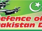 Happy Defence Day of Pakistan Facebook covers