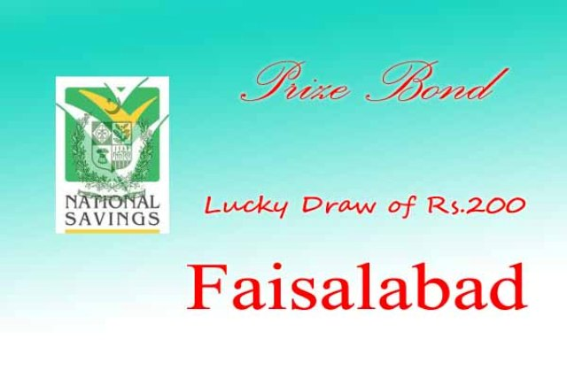 Prize bond lucky draw list of Rs.200 15 September 2014