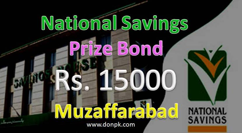 Prize bond Draw Result of Rs.15000 October 1st 2014