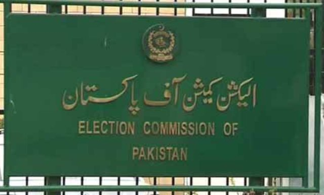 ECP takes notice of violation of election code in NA-149