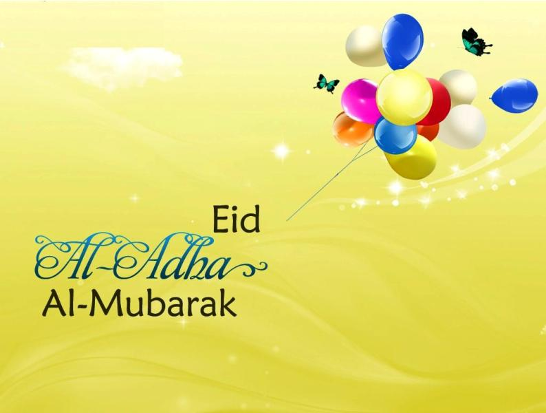 eid ul adha essay in urdu Check out our top free essays on eid ul adha to help you write your own essay.