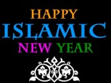 Latest Happy Islamic New Year 2014 (1436) Wallpapers