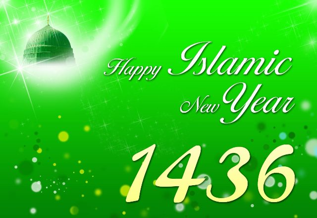 Islamic New Year Wallpapers Free Download