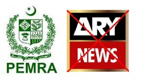 PEMRA Suspended ARY News License for 15 days