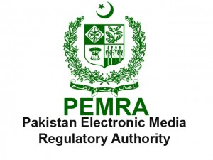 PEMRA Meeting to suspends license of ARY News