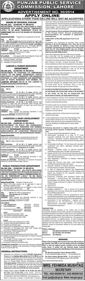 PPSC 21 october jang newspapers jobs 2014