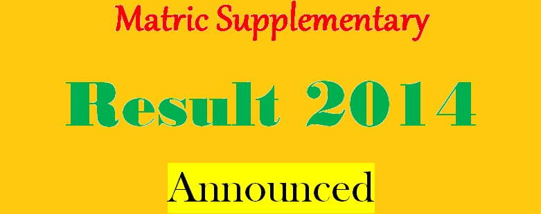 Bise Lahore Board Matric Supplementary Result 2014