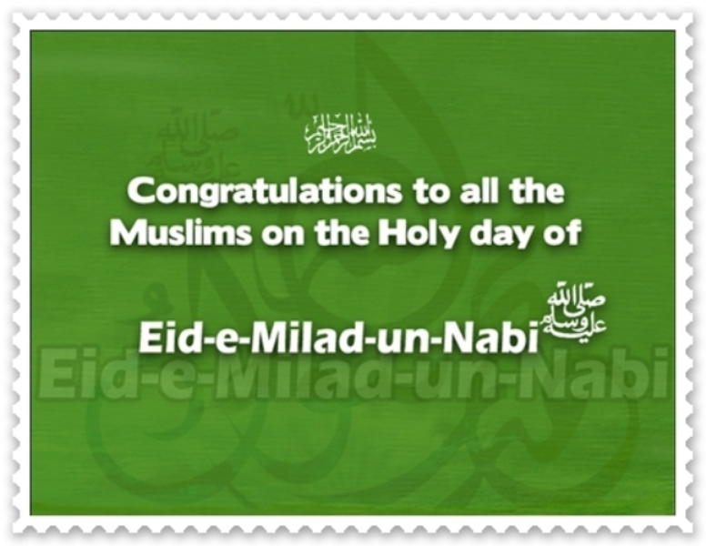 Eid Milad Un Nabi 2015 Facebook Covers And Wallpapers