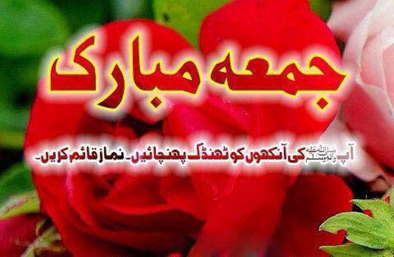 jumma mubarak flowers backgrounds