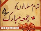 Jumma Mubarak to all muslims hd pictures
