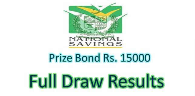 national Savings prize bond draw result of Rs 15000
