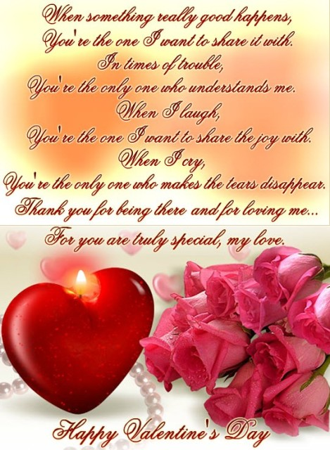 Happy valentines day sms messages for Best quotes for valentines cards