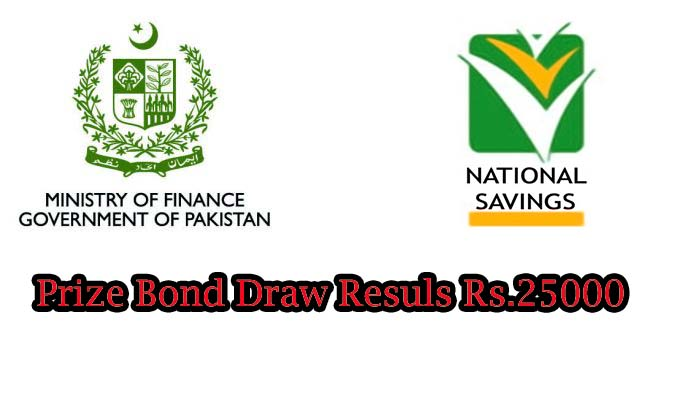 Www forex pk prize bond draw list