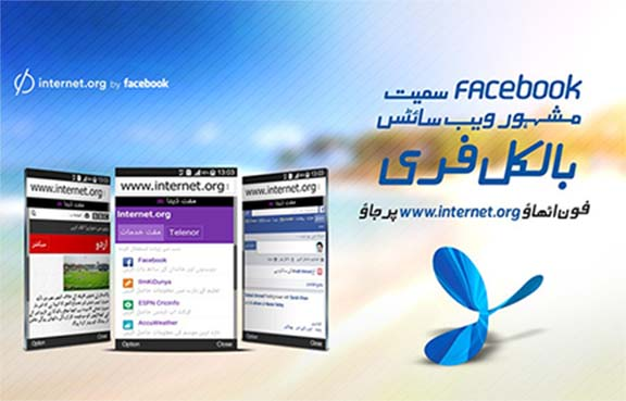Free internet for all users by telenor